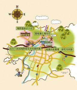 加古川の道コースa