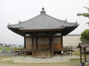 田中薬師堂