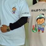伝の助Tシャツ